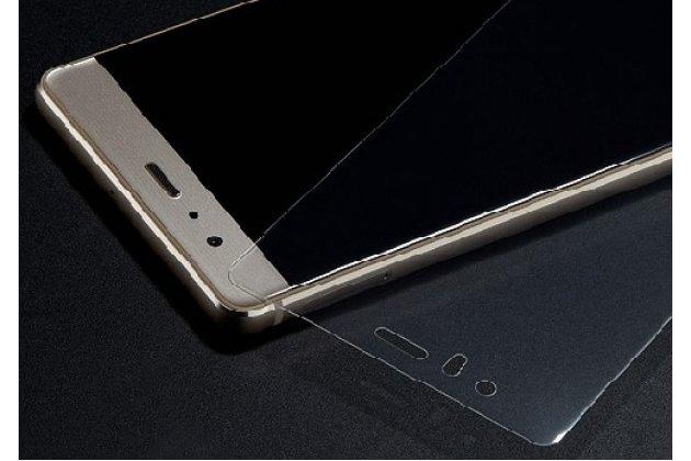 Фирменное защитное закалённое противоударное стекло для телефона ASUS ZenFone Live ZB553KL (5G082RU) 5.5 / Android 7.0 из качественного японского материала премиум-класса с олеофобным покрытием
