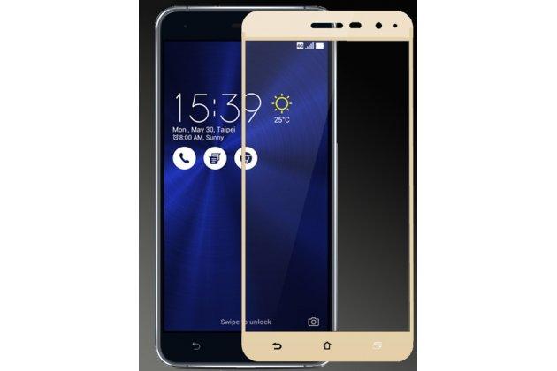 Фирменное 3D защитное изогнутое стекло с закругленными изогнутыми краями которое полностью закрывает экран / дисплей по краям с олеофобным покрытием для ASUS ZenFone Live ZB553KL (5G082RU) 5.5 / Android 7.0 золотое