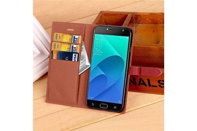 Фирменный чехол-книжка из качественной импортной кожи с подставкой застёжкой и визитницей для ASUS ZenFone Live ZB553KL (5G082RU) 5.5 / Android 7.0 коричневый