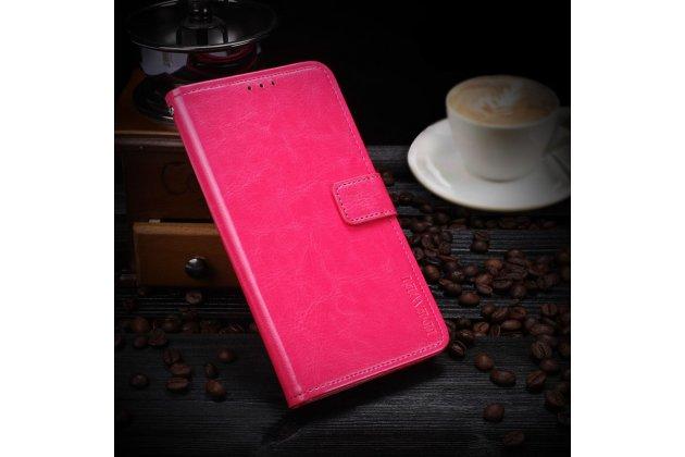 Фирменный чехол-книжка из качественной импортной кожи с подставкой застёжкой и визитницей для ASUS ZenFone Live ZB553KL (5G082RU) 5.5 / Android 7.0 розовый