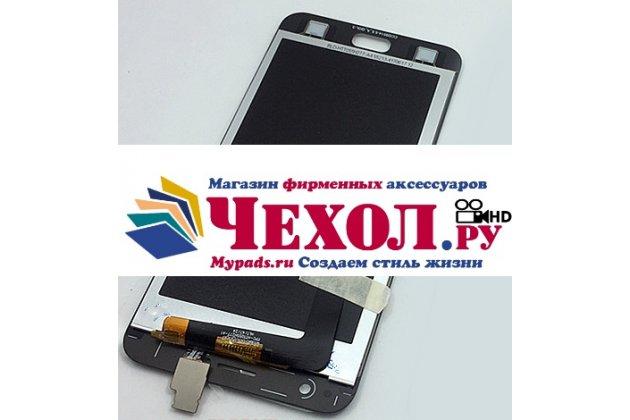 Фирменный LCD-ЖК-сенсорный дисплей-экран-модуль запчасть в сборе с тачскрином на телефон ASUS ZenFone Live ZB553KL (5G082RU) 5.5 / Android 7.0 черный + гарантия