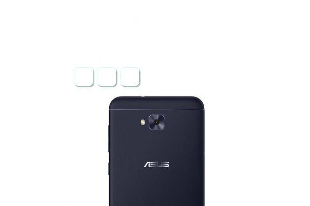 Защитное стекло для объектива камеры телефона для ASUS ZenFone Live ZB553KL (5G082RU) 5.5 / Android 7.0