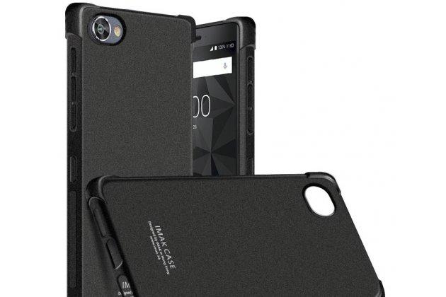 Фирменная задняя панель-чехол-накладка с защитными заглушками с защитой боковых кнопок для BlackBerry Motion черная