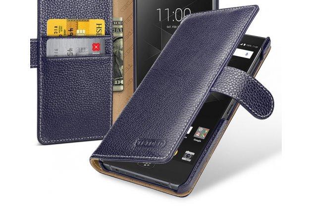 Фирменный чехол-книжка из качественной импортной кожи с подставкой застёжкой и визитницей для BlackBerry Motion синий