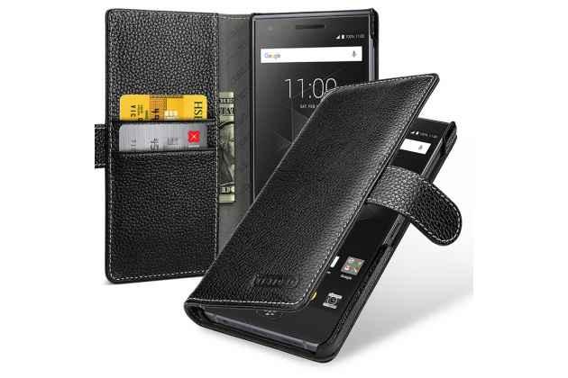 Фирменный чехол-книжка из качественной импортной кожи с подставкой застёжкой и визитницей для BlackBerry Motion черный