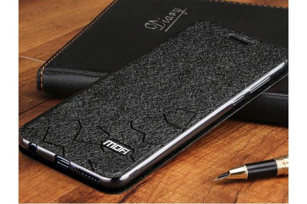 Фирменный чехол-книжка водоотталкивающий с мульти-подставкой на жёсткой металлической основе для Huawei Nova 3 черный