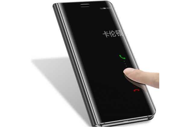 """Чехол-книжка с дизайном """"Clear View Standing Cover""""  полупрозрачный с зеркальной поверхностью для Huawei Nova 3 черный"""