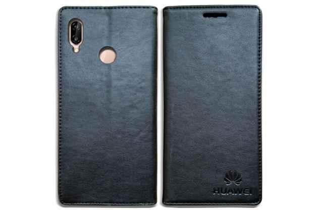 Фирменный премиальный элитный чехол-книжка из качественной импортной кожи с мульти-подставкой и визитницей для Huawei Nova 3 черный