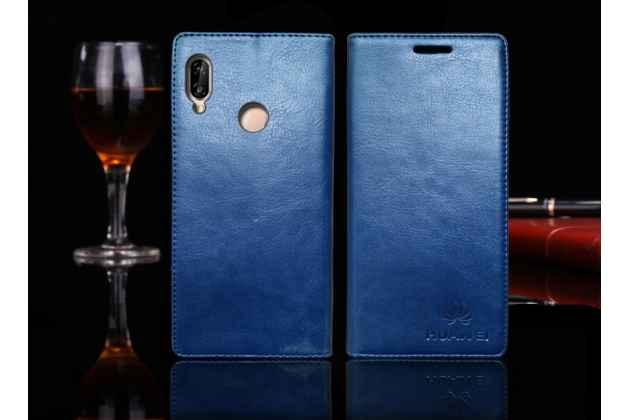 Фирменный премиальный элитный чехол-книжка из качественной импортной кожи с мульти-подставкой и визитницей для Huawei Nova 3  синий