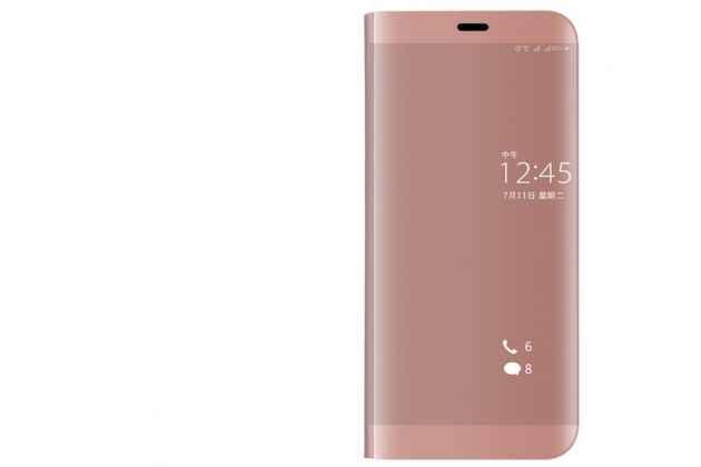 """Чехол-книжка с дизайном """"Clear View Standing Cover""""  полупрозрачный с зеркальной поверхностью для Huawei Nova 3 розовое золото"""