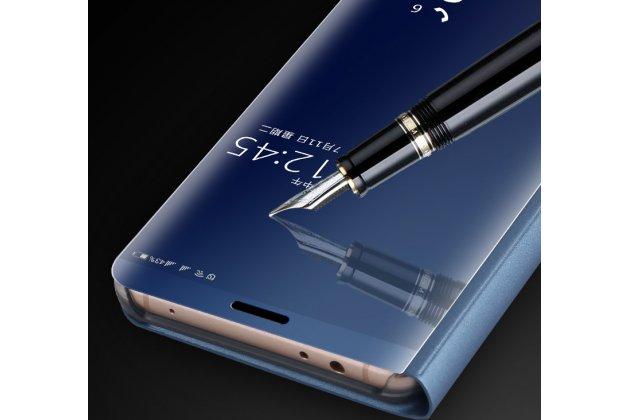 """Чехол-книжка с дизайном """"Clear View Standing Cover""""  полупрозрачный с зеркальной поверхностью для Huawei Nova 3 синий"""