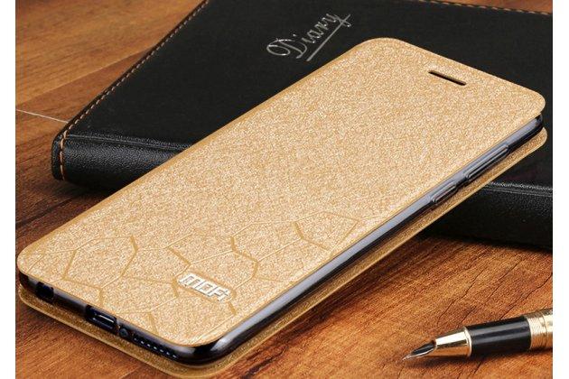 Фирменный чехол-книжка водоотталкивающий с мульти-подставкой на жёсткой металлической основе для Huawei Nova 3  золотой
