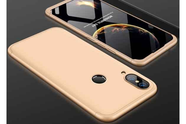 Фирменный уникальный чехол-бампер-панель с полной защитой дисплея и телефона по всем краям и углам для Huawei Nova 3 золотой