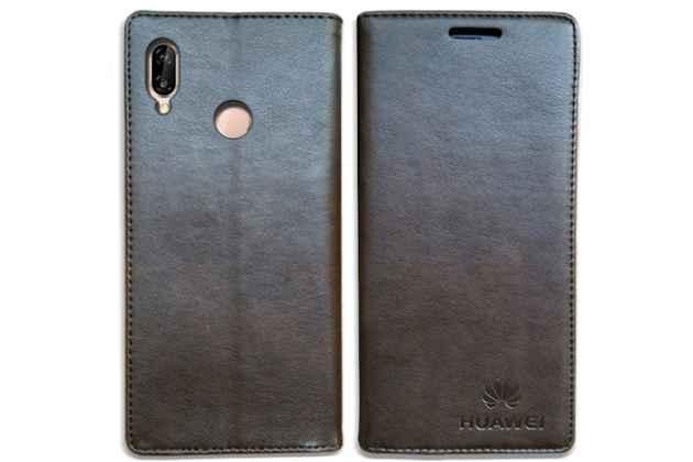 Фирменный премиальный элитный чехол-книжка из качественной импортной кожи с мульти-подставкой и визитницей для Huawei Nova 3 коричневый