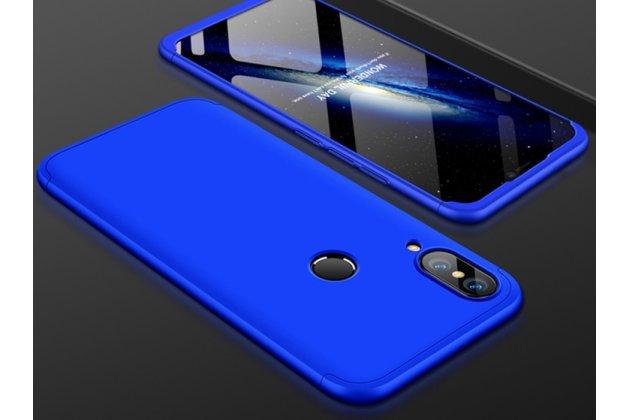 Фирменный уникальный чехол-бампер-панель с полной защитой дисплея и телефона по всем краям и углам для Huawei Nova 3 синий