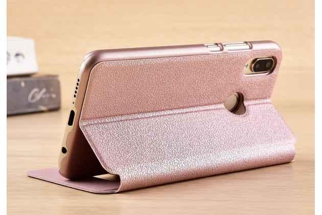 Фирменный чехол-книжка для Huawei Nova 3 розовое золото с окошком для входящих вызовов и свайпом водоотталкивающий