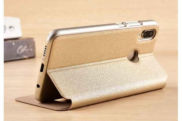 Фирменный чехол-книжка для Huawei Nova 3 золотой с окошком для входящих вызовов и свайпом водоотталкивающий