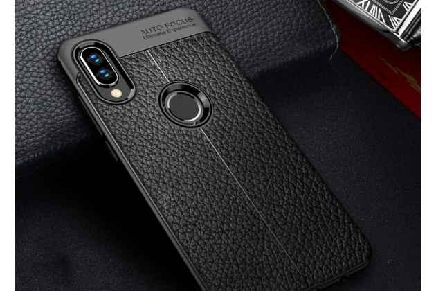 Фирменная премиальная элитная крышка-накладка на Huawei Nova 3 черная из качественного силикона с дизайном под кожу