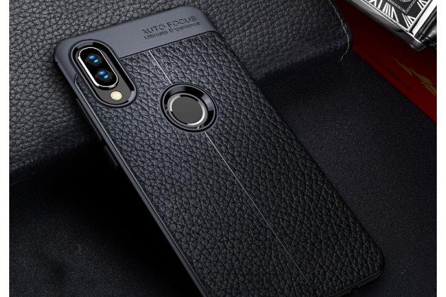 Фирменная премиальная элитная крышка-накладка на Huawei Nova 3 темно-синяя из качественного силикона с дизайном под кожу