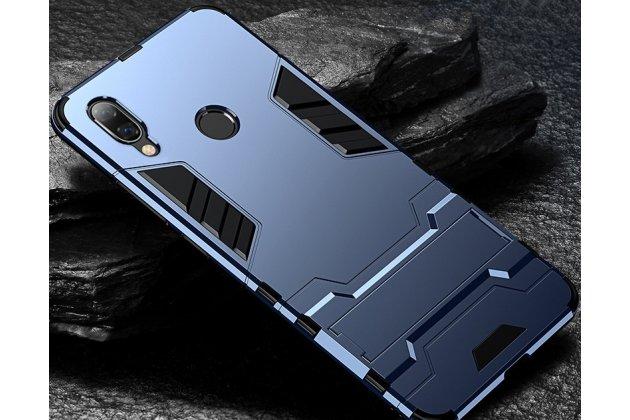 Противоударный усиленный ударопрочный фирменный чехол-бампер-пенал для Huawei Nova 3 синий