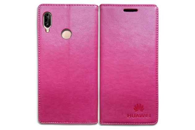 Фирменный премиальный элитный чехол-книжка из качественной импортной кожи с мульти-подставкой и визитницей для Huawei Nova 3 розовый