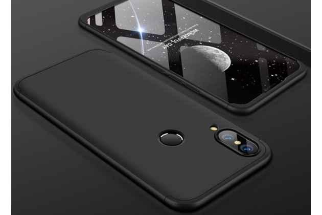 Фирменный уникальный чехол-бампер-панель с полной защитой дисплея и телефона по всем краям и углам для Huawei Nova 3 черный