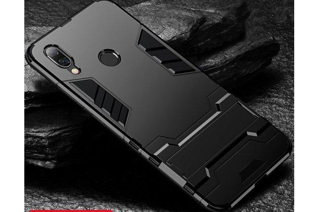 Противоударный усиленный ударопрочный фирменный чехол-бампер-пенал для Huawei Nova 3 черный