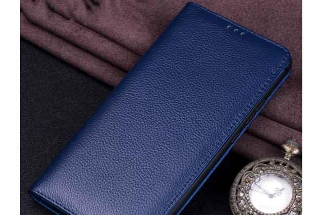 Фирменный премиальный элитный чехол-книжка из качественной импортной кожи с мульти-подставкой для Huawei Nova 3 коричневый