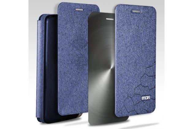Фирменный чехол-книжка водоотталкивающий с мульти-подставкой на жёсткой металлической основе для Huawei Nova 3  синий