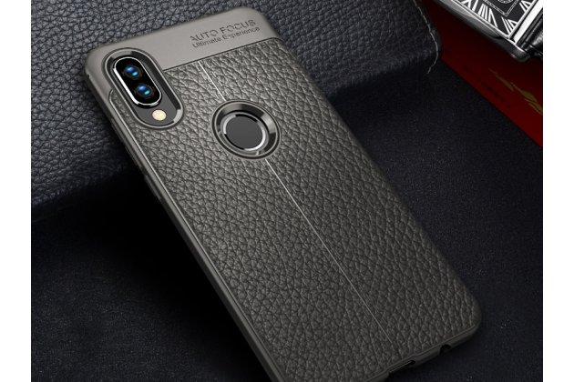 Фирменная премиальная элитная крышка-накладка на Huawei Nova 3 серая из качественного силикона с дизайном под кожу
