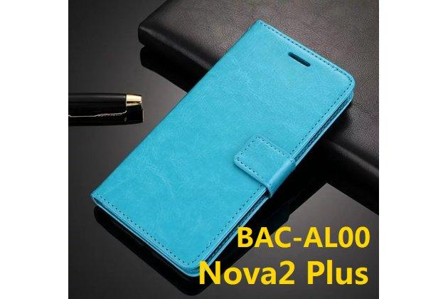Фирменный чехол-книжка из качественной импортной кожи с подставкой застёжкой и визитницей для Huawei Nova 3 черный