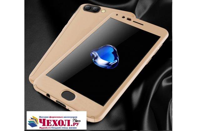 Фирменный уникальный чехол-бампер-панель с полной защитой дисплея и телефона по всем краям и углам для Huawei Honor V10 / Honor View 5.99 (BKL-AL20) золотой