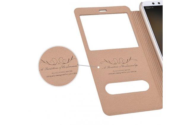 Фирменный чехол-книжка для Huawei Honor V10 / Honor View 5.99 (BKL-AL20) коричневый с окошком для входящих вызовов и свайпом водоотталкивающий