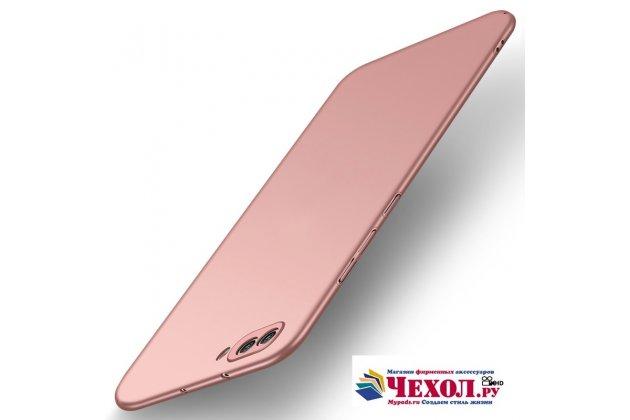 Задняя панель-крышка из прочного пластика с матовым противоскользящим покрытием для Huawei Honor V10 / Honor View 5.99 (BKL-AL20)  розовое золото