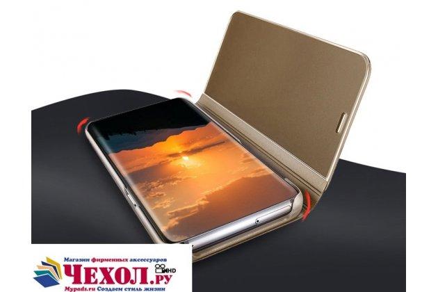 """Чехол-книжка с дизайном """"Clear View Standing Cover"""" полупрозрачный с зеркальной поверхностью для Huawei Honor V10 / Honor View 5.99 (BKL-AL20) золотой"""