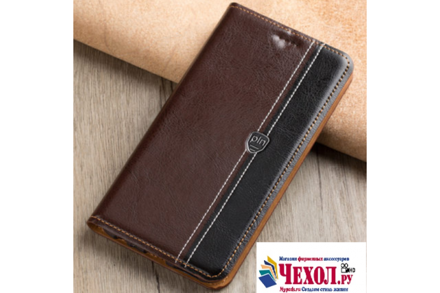 Фирменный премиальный чехол-книжка из качественной импортной кожи с мульти-подставкой и визитницей для Huawei Honor V10 / Honor View 5.99 (BKL-AL20)  коричнево-черный