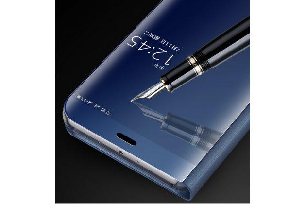 """Чехол-книжка с дизайном """"Clear View Standing Cover"""" полупрозрачный с зеркальной поверхностью для Huawei Honor V10 / Honor View 5.99 (BKL-AL20) фиолетовый"""