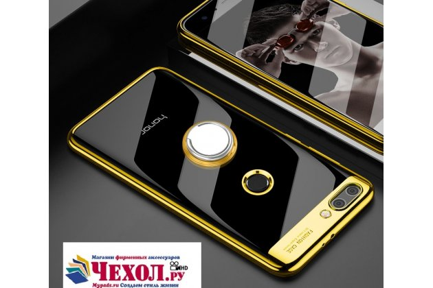 Фирменная ультра-тонкая полимерная из мягкого качественного силикона задняя панель-чехол-накладка для Huawei Honor V10 / Honor View 5.99 (BKL-AL20) с магнитным держателем в золотом цвете