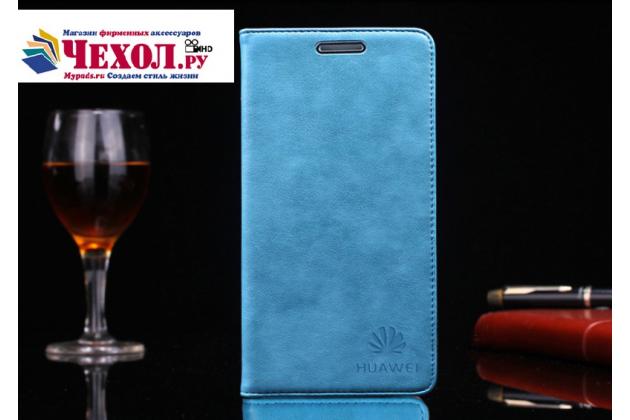 """Фирменный премиальный элитный чехол-книжка с логотипом из качественной импортной кожи с мульти-подставкой и визитницей для Huawei Honor V10 / Honor View 5.99 (BKL-AL20)  """"Ретро"""" голубой"""