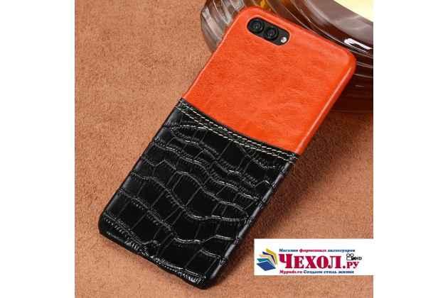 Фирменная роскошная элитная премиальная задняя панель-крышка для Huawei Honor V10 / Honor View 5.99 (BKL-AL20) из качественной кожи буйвола оранжевый с черной вставкой под кожу рептилии