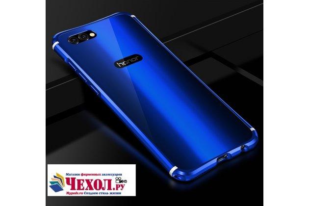 Фирменная металлическая задняя панель-крышка-накладка из тончайшего облегченного авиационного алюминия для Huawei Honor V10 / Honor View 5.99 (BKL-AL20) синяя