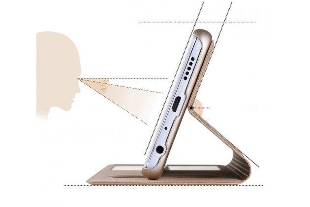 Фирменный чехол-книжка для Huawei Honor V10 / Honor View 5.99 (BKL-AL20) золотой с окошком для входящих вызовов и свайпом водоотталкивающий