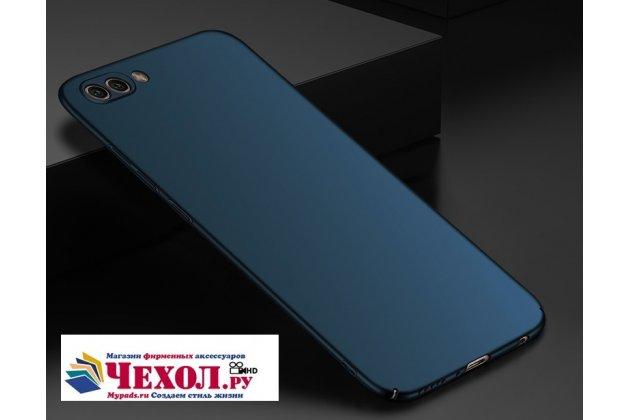 Задняя панель-крышка из прочного пластика с матовым противоскользящим покрытием для Huawei Honor V10 / Honor View 5.99 (BKL-AL20) в синем цвете
