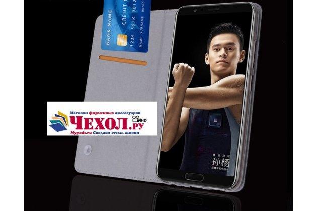 """Фирменный премиальный элитный чехол-книжка с логотипом из качественной импортной кожи с мульти-подставкой и визитницей для Huawei Honor V10 / Honor View 5.99 (BKL-AL20)  """"Ретро"""" синий"""
