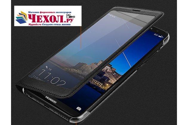 Фирменный оригинальный чехол-книжка для Huawei Honor V10 / Honor View 5.99 (BKL-AL20) черный с окошком для входящих вызовов водоотталкивающий