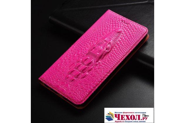 Фирменный роскошный эксклюзивный чехол с объёмным 3D изображением кожи крокодила розовый для Huawei Honor V10 / Honor View 5.99 (BKL-AL20)  Только в нашем магазине. Количество ограничено