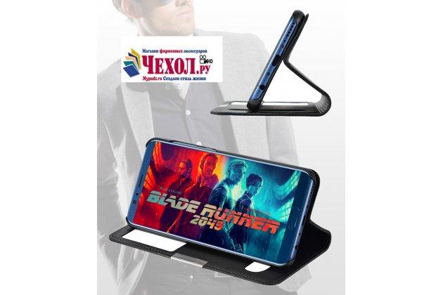 Фирменный чехол-книжка для Huawei Honor V10 / Honor View 5.99 (BKL-AL20) розовый с окошком для входящих вызовов и свайпом водоотталкивающий