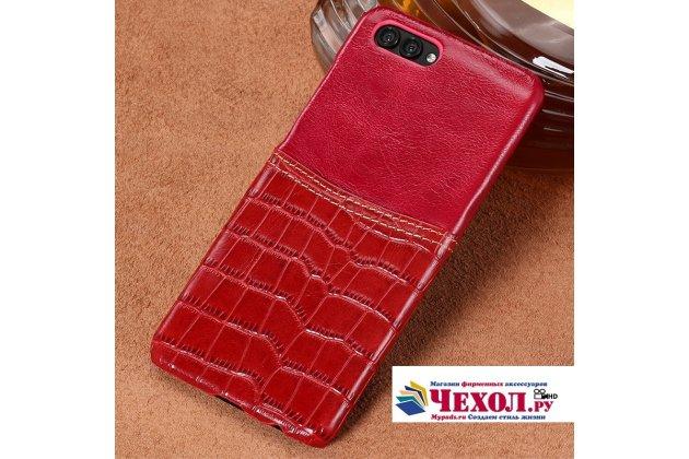 Фирменная роскошная элитная премиальная задняя панель-крышка для Huawei Honor V10 / Honor View 5.99 (BKL-AL20) из качественной кожи буйвола с вставкой под кожу рептилии в красном цвете