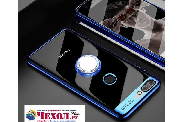 Фирменная ультра-тонкая полимерная из мягкого качественного силикона задняя панель-чехол-накладка для Huawei Honor V10 / Honor View 5.99 (BKL-AL20) с магнитным держателем в синем цвете