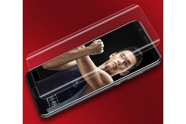 Фирменная оригинальная 3D защитная пленка с закругленными краями которое полностью закрывает экран для телефона Huawei Honor V10 / Honor View 5.99 (BKL-AL20) глянцевая